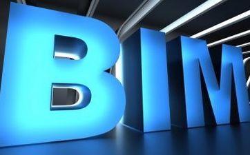 """第七届""""龙图杯""""全国BIM大赛报名即将截止-自主PLM 智慧工地管理平台 BIM施工管理系统"""