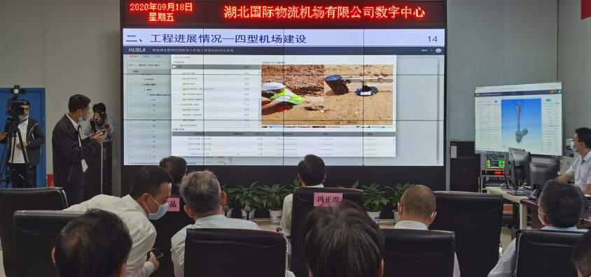 中国民航局局长冯正霖一行调研鄂州机场建设,肯定希盟科技技术成果-自主PLM|智慧工地管理平台|BIM施工管理系统