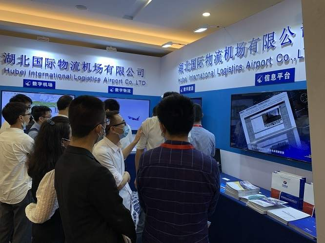 希盟科技亮相2020年中国民航四型机场建设发展大会暨成果展,获高关注及好评-自主PLM|智慧工地管理平台|BIM施工管理系统