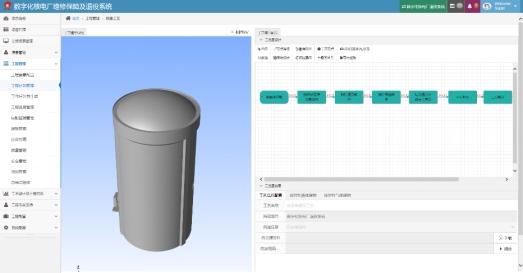 希盟泰克核电行业解决方案-自主PLM 智慧工地管理平台 BIM施工管理系统