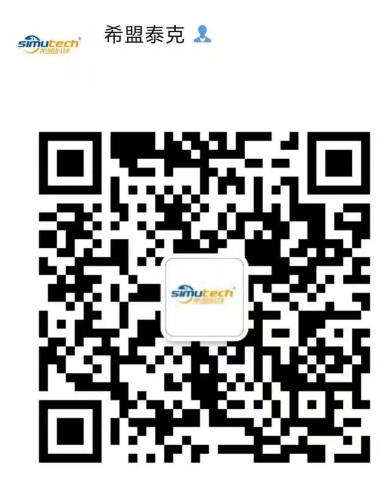 Simu PLM应用案例-自主PLM 智慧工地管理平台 BIM施工管理系统